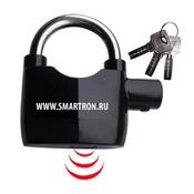 Замок с сигнализацией навесной SAP-100